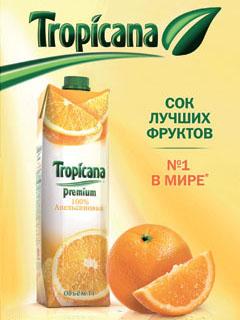 Publicite 1965 Jus De Pomme Donne Des Vitamines Publicités Papier Objets Publicitaires